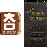 Logo & Main Page