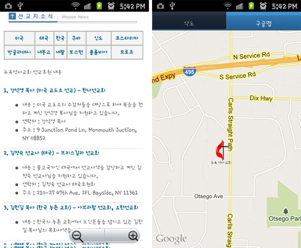 Pages-&-Google-Map